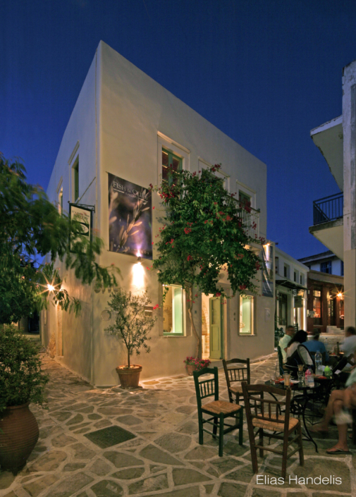 Fish & Olive art gallery in Halki Naxos
